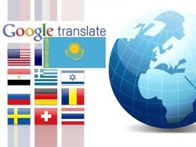Photo of Kazakça Google Translate'e ekleniyor