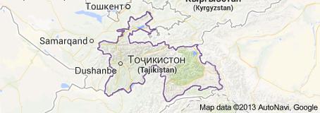 Photo of Tacikistan Seçimlere yaklaşıyor