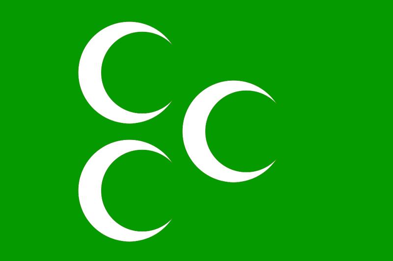 IslamicFlagOttoman