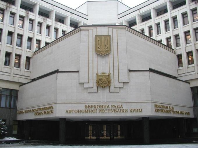 Photo of Kırım Cumhuriyeti Artık Bağımsız
