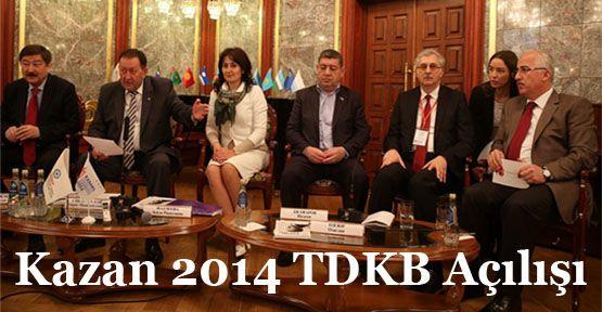 kazan_2014_turk_dunyasi_kultur_baskenti_acilisi_h3547