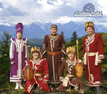 Photo of Altai-Kai