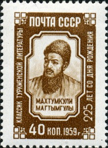 800px-Stamp_of_USSR_2364