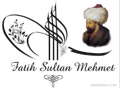 fatih_sultan_mehmet_tugrasi