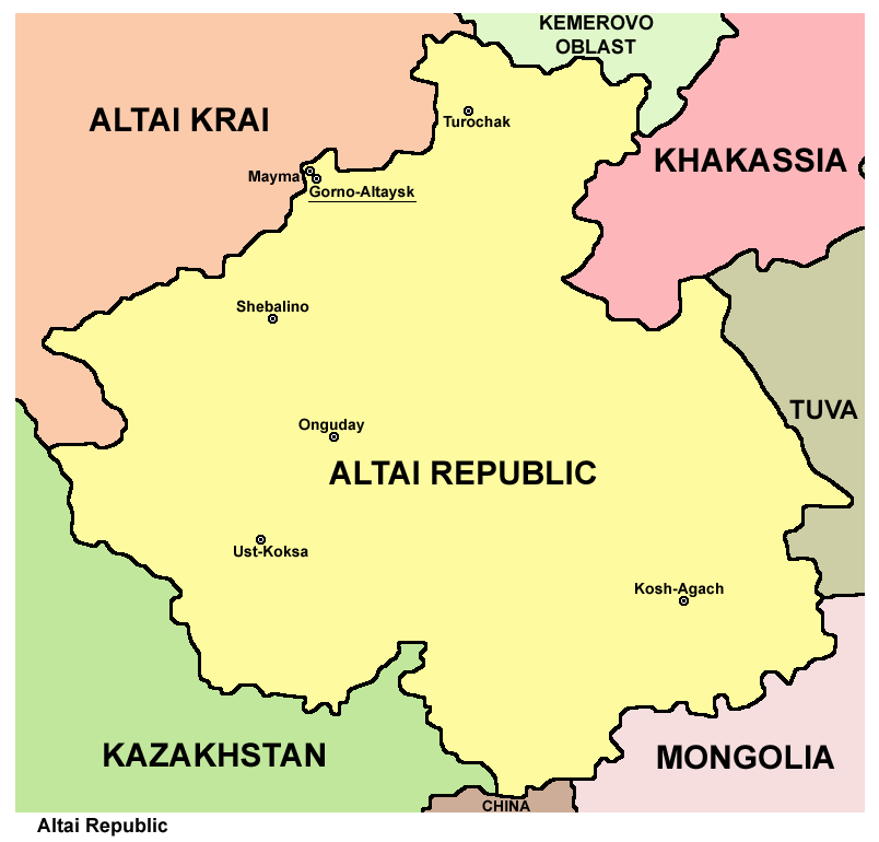 Photo of Altay Cumhuriyeti