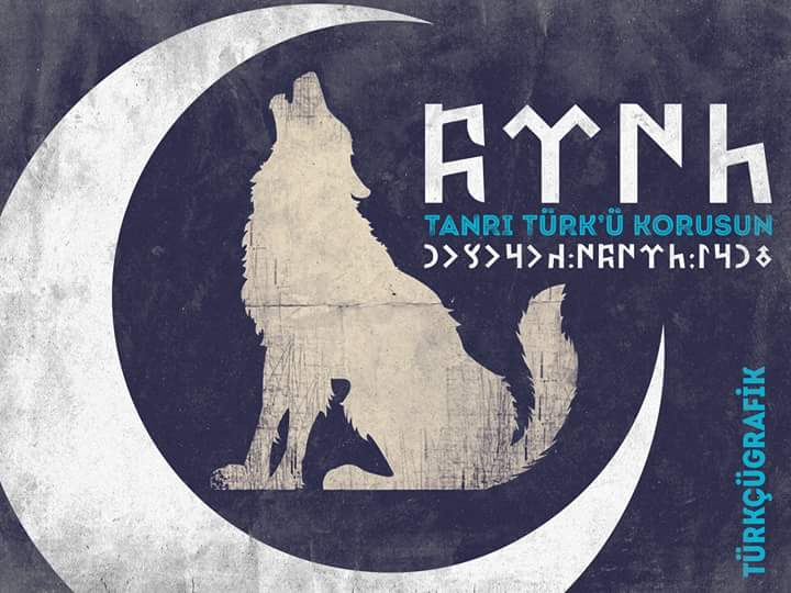 tanrı türkü korusun göktürkçe metin ve ay