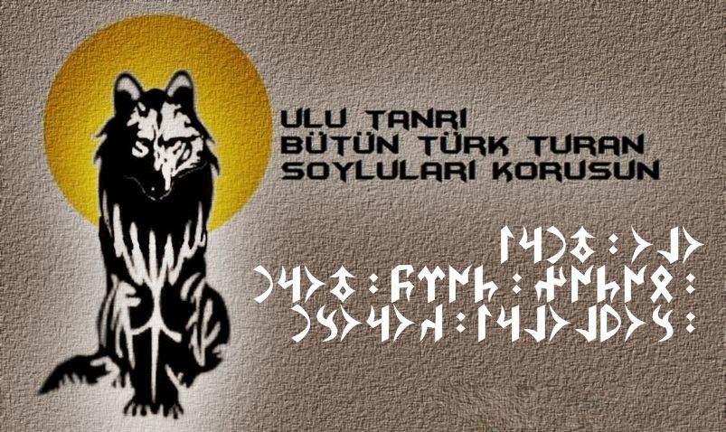 ulu tanrı türk soyluları