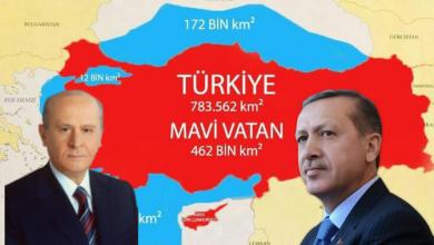 Photo of CUMHURİYET'İN MÜDAFAA-İ MİLLİYESİ CUMHUR İTTİFAKI
