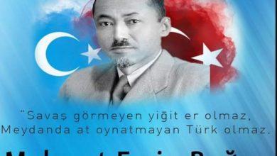 Photo of MEHMET EMİN BUĞRA